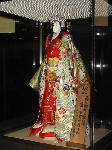 Traditions 5 : Théâtres japonais 3 : Buranku
