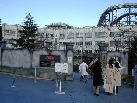 Japon 13 : Parcs d'attractions 3 :  Gulliver's Kingdom Theme Park, space world et Fuji-Q Highland