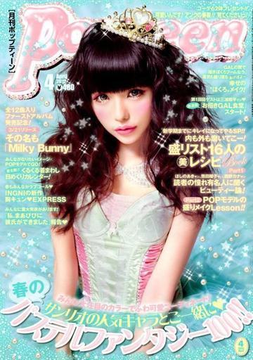 Japon 15 : Mode 1 : Gyaru et gyaruo