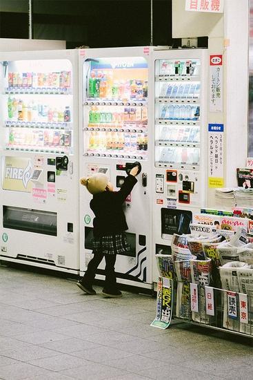 Japon 16 : infos pratiques 3 : la vie au japon 2