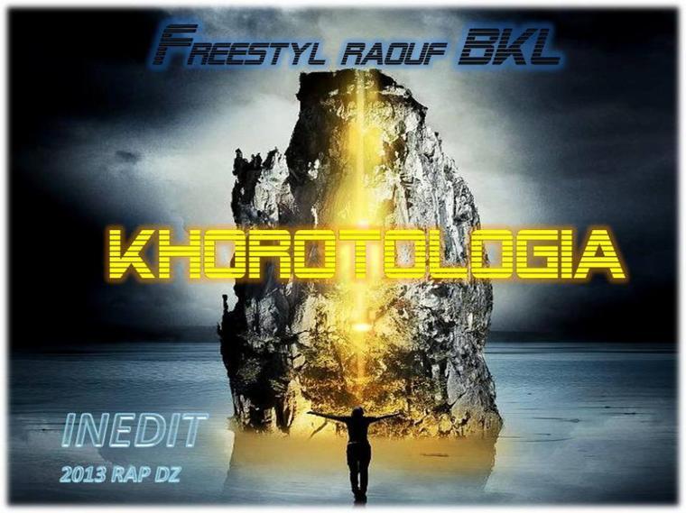KHOROTOLOGIA Frestyle Raouf BKL  (2013)