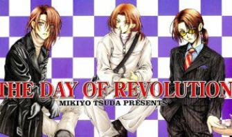 Fiche Manga : The Day of Revolution