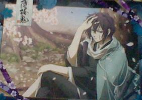 Collection Hakuoki - Saito