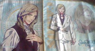 Goodie Uta no prince sama - Camus