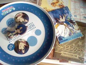 Goodie Uta no prince sama - Masato