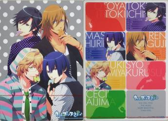 Goodie Uta no prince sama - Divers
