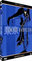 Goodie Tokyo Babylon