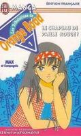 Goodie Max et compagnie (Orange Road)