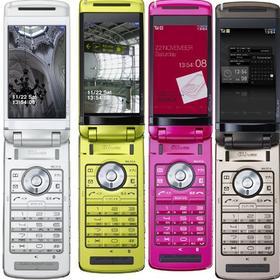 La folie des Téléphones portables
