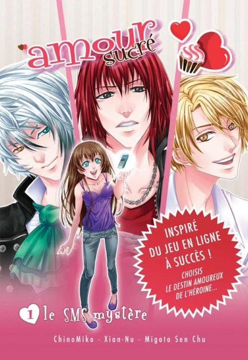 Illustrations du manga amour sucre Tome 1