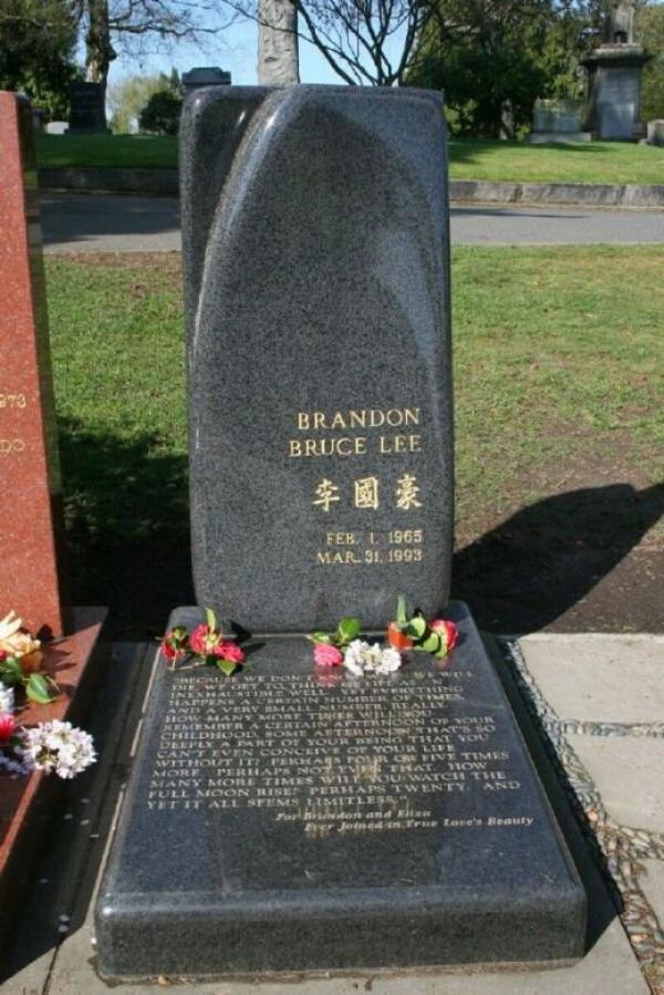 Brandon Lee