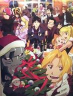 Joyeux Noël et Bonne Année^^
