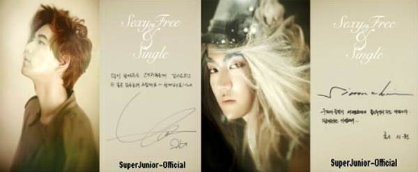 "Super Junior ""Sexy, Free & Single"" Messages de remerciement"