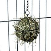 Chapitre 1 amenager l'environnement de son lapin , article 2 organiser et secuisée l'habitats