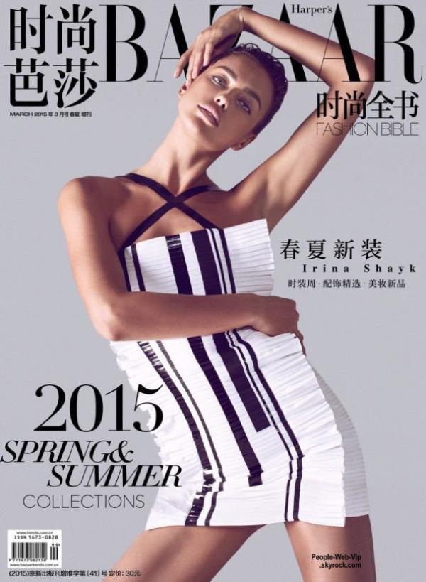 """Irina Shayk en couverture du magazine """"HARPER'S BAZAAR CHINA""""  Qu'en pensez vous?"""