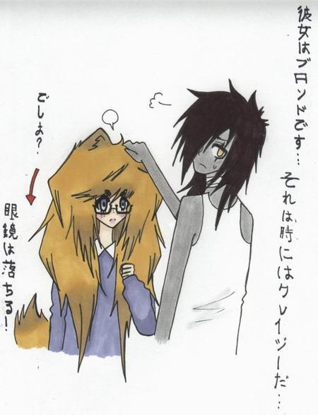 ★ Ookami est définitivement débile ★