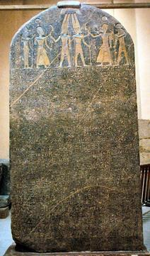 Moise et l'Exode : Au XIIIe siècle avant Jésus Christ, il y avait des hébreux en Terre Sainte !