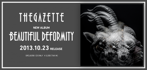 Date de sortie du nouvel album de The GazettE