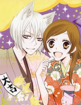 Vive Nanami x Tomoe \(*¬*)/