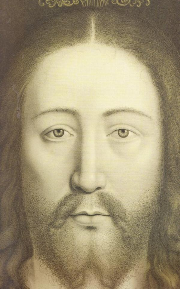 Jésus, cet inconnu