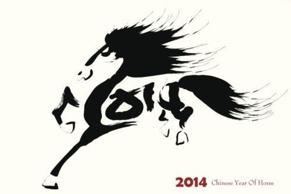 1966 : année du Cheval de Feu