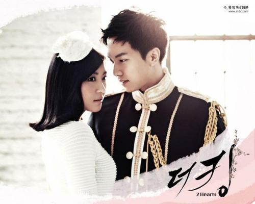 ♥~The King 2 Hearts~♥