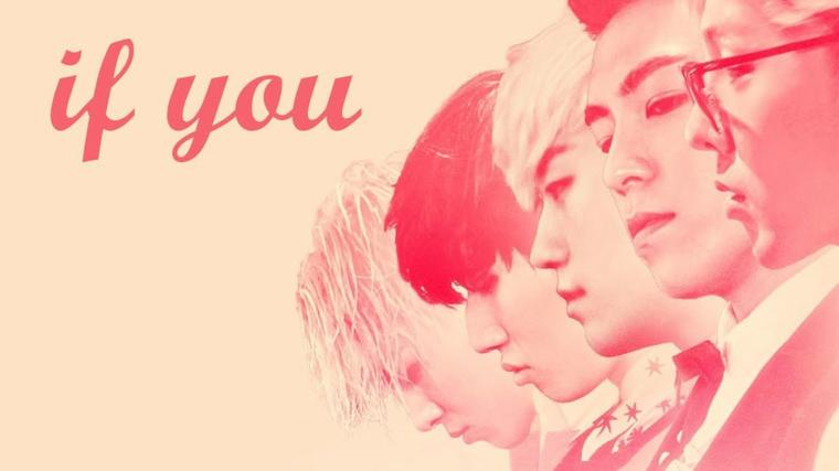 If You - BigBang