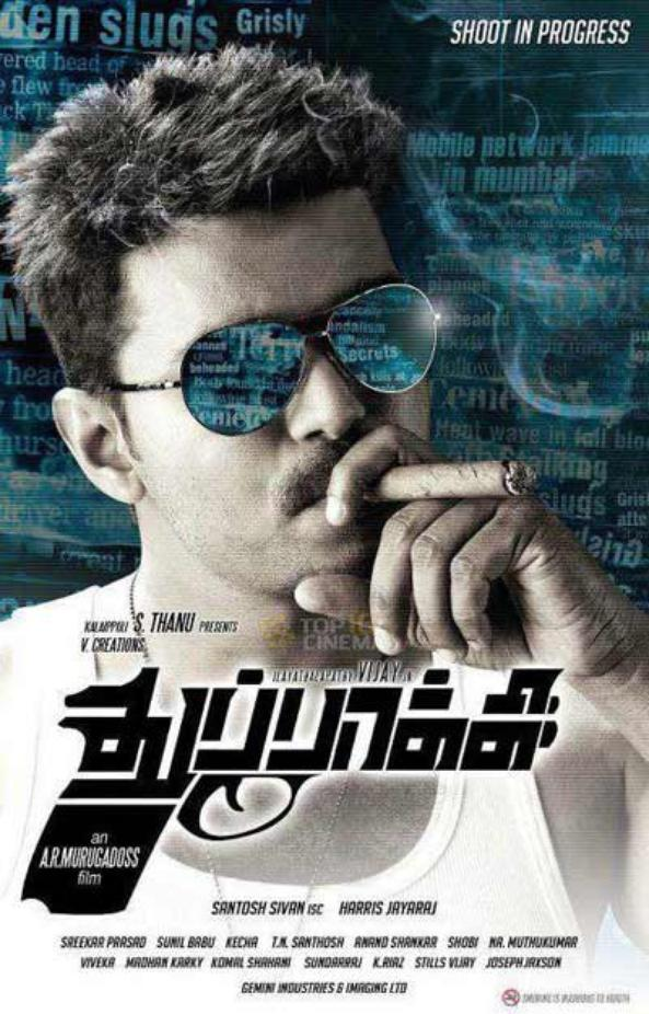 .... First Look Of Thupakki ....