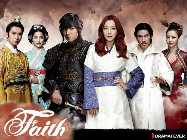 신의 / Faith