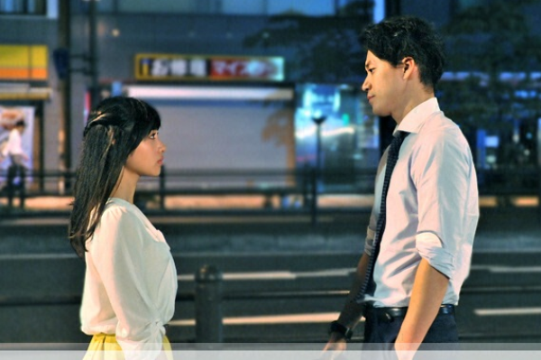 Rich Man Poor Woman // Drama Japonais // 11 Episodes // 2012