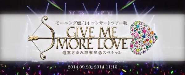 'Morning Musume '14 Concert Tour