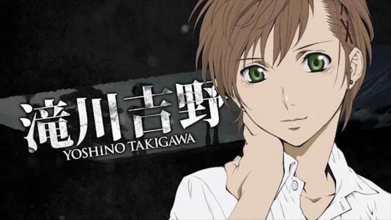 Yoshino Takigawa