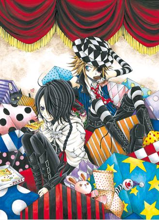 Presentation du manga Diabolic Garden