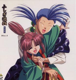 Chiriko dans fushigi yugi