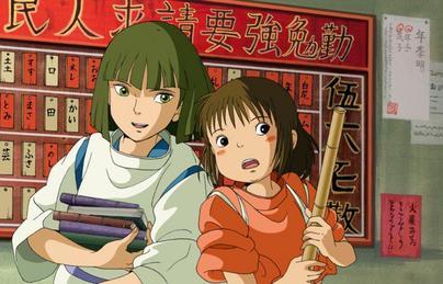 les films de miazaki!(1)