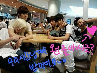 Baekho poste sur le Me2Day.