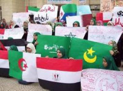 La jeunesse Arabe / الـشباب الـعربي