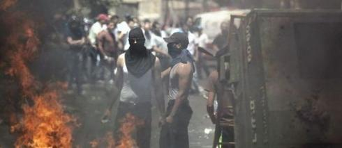 ISRAEL - GAZA