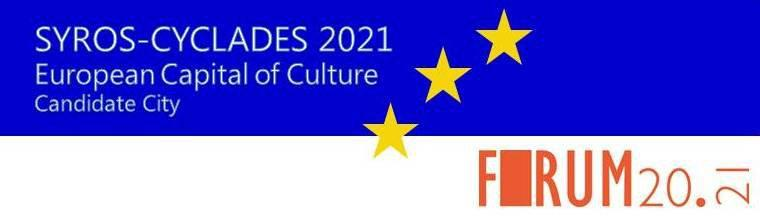 """I Want Syros To Be A Candidate City for the 2021 European Capital of Culture Title"""