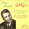 Sami El Maghribi