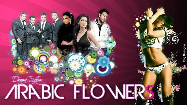 Dj Silva - Flowers Arabic Vol 2 (2013)