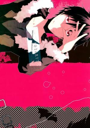doujinshi N°6 : Shizuo x Izaya