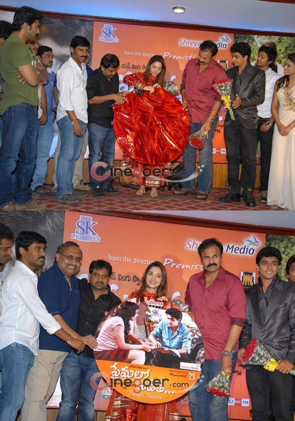 Lancement des chansons du film Premalo Padithe
