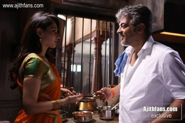 Ajith's Veerudokkade Movie Teaser
