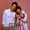 Soyeon ft Ock Ju Hyun - Page One part.2