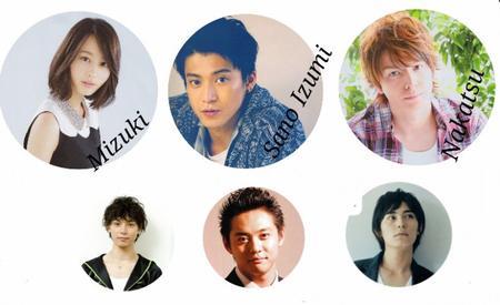 Hanazakari no Kimitachi e | Hana Kimi