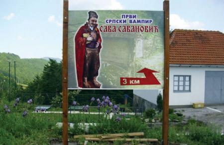Le cas Sava Savanovic : un vampire réel ou touristique ?