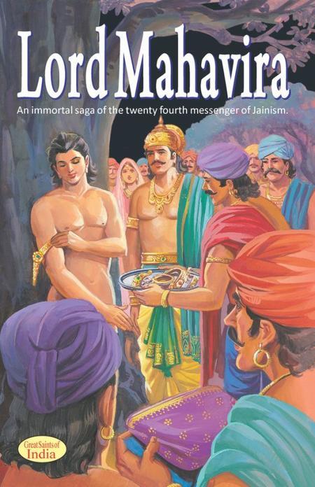 Mahavira, le réformateur du jaïnisme