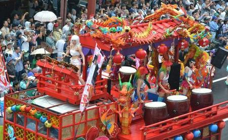 Le Samba Asakusa Carnaval : un carnaval version japonaise
