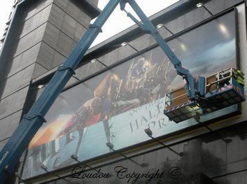 Avant première à Londres le 07.07.09 - the half blood prince-
